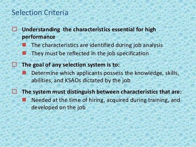 resume screening criteria
