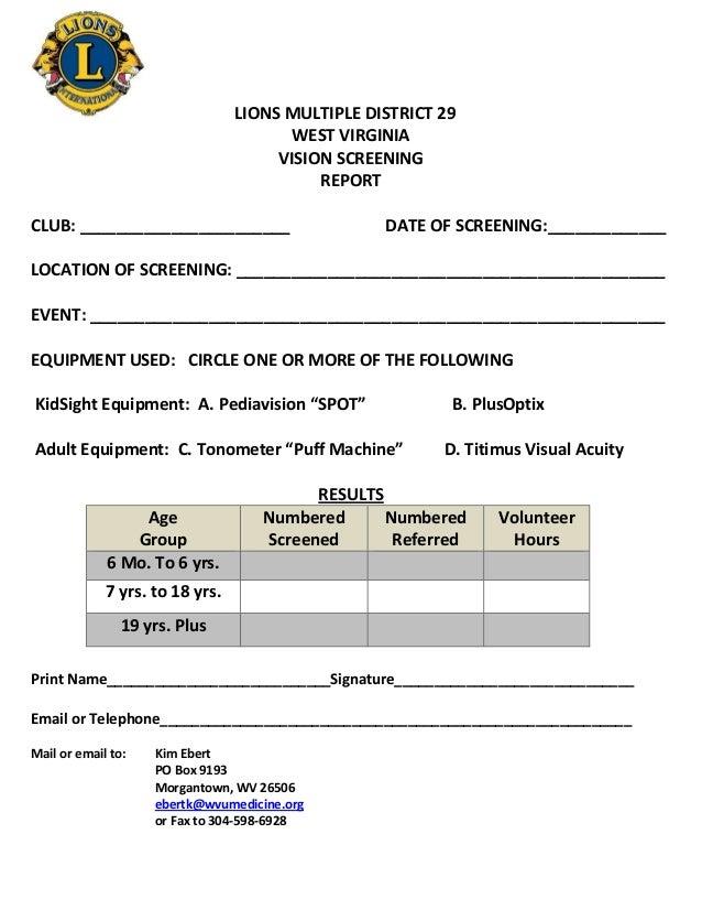 Screening report form 2016