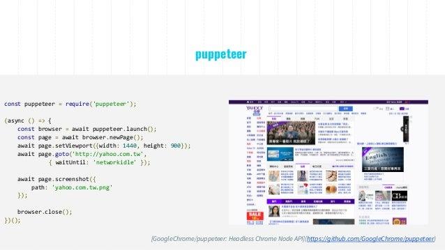 Screenshot as a service