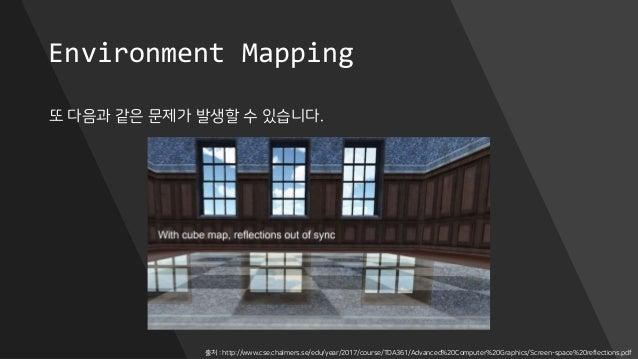 Environment Mapping 또 다음과 같은 문제가 발생할 수 있습니다. 출처 : http://www.cse.chalmers.se/edu/year/2017/course/TDA361/Advanced%20Comput...