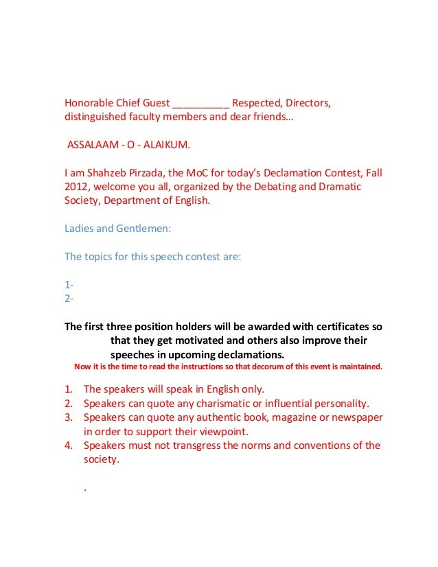 education based declamation topics Sample analytic rubric: oral presentation excellent adequate limited poor content the speech d emonstrates thorough and accurate knowledge of the subject.
