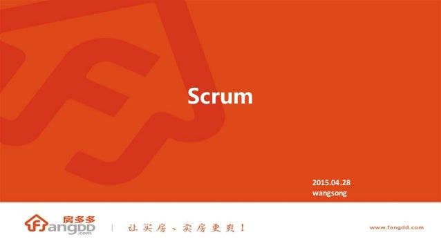 Scrum 2015.04.28 wangsong