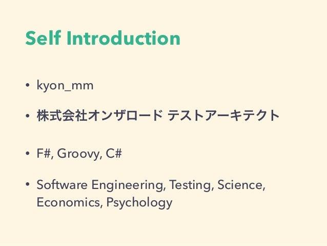 Scrum,Test,Metrics #sgt2016 Slide 2