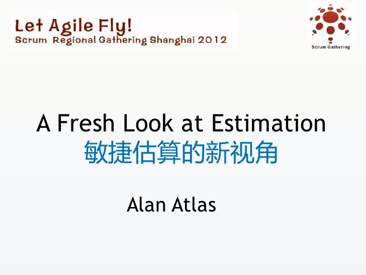 A Fresh Look at Estimation    敏捷估算的新视角        Alan Atlas