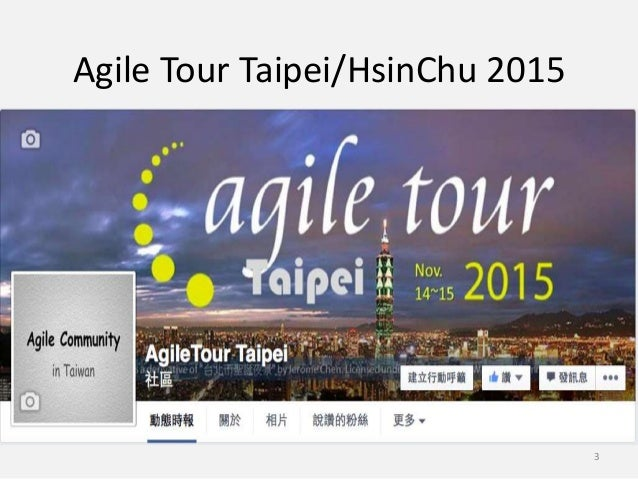 Scrum introduction in hsin chu-agilemeetup Slide 3