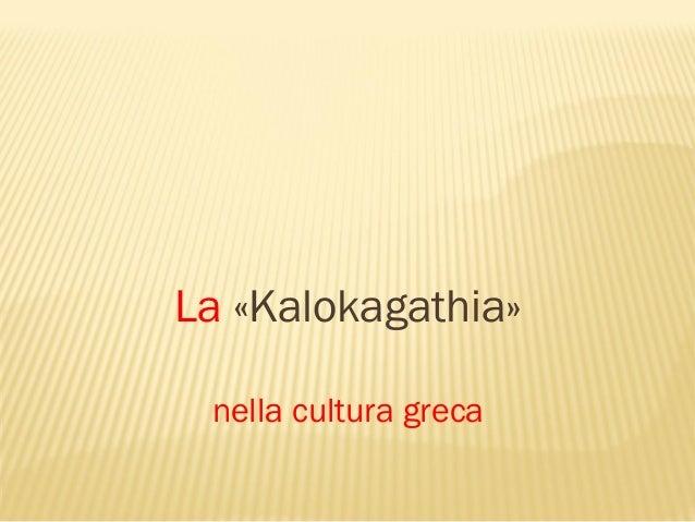 La «Kalokagathia» nella cultura greca