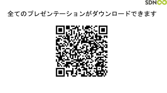 [SDGC19]sdnj_redux_overview