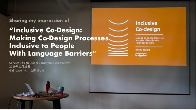 """Sharing my impression of """"Inclusive Co-Design: Making Co-Design Processes Inclusive to People With Language Barriers"""" Serv..."""