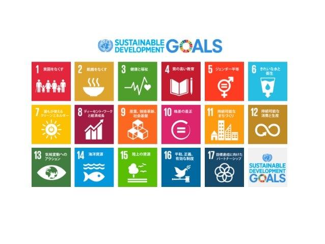 page- Our Mission 「意義ある事」を、企業、顧客(ファン・生活者)、関係者と共創すること(=エンゲージメント・マーケティング)で マーケティング革新を起こし、社会的便益(Social Goods)と会社的便益(売り上げ、利益)の...