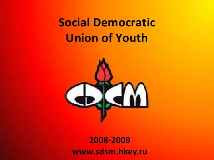 Social Democratic  Union of Youth          логотип        2008-2009   www.sdsm.hkey.ru