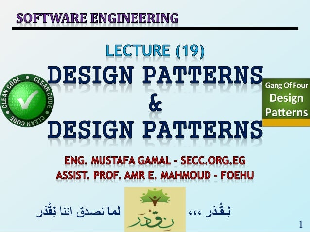 Se2 Lec 19 Design Principles And Design Patterns
