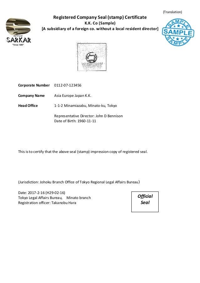 Japan kabushiki kaisha kk co joint stock corporations official c translation registered company seal stamp certificate kk co sample yelopaper Images
