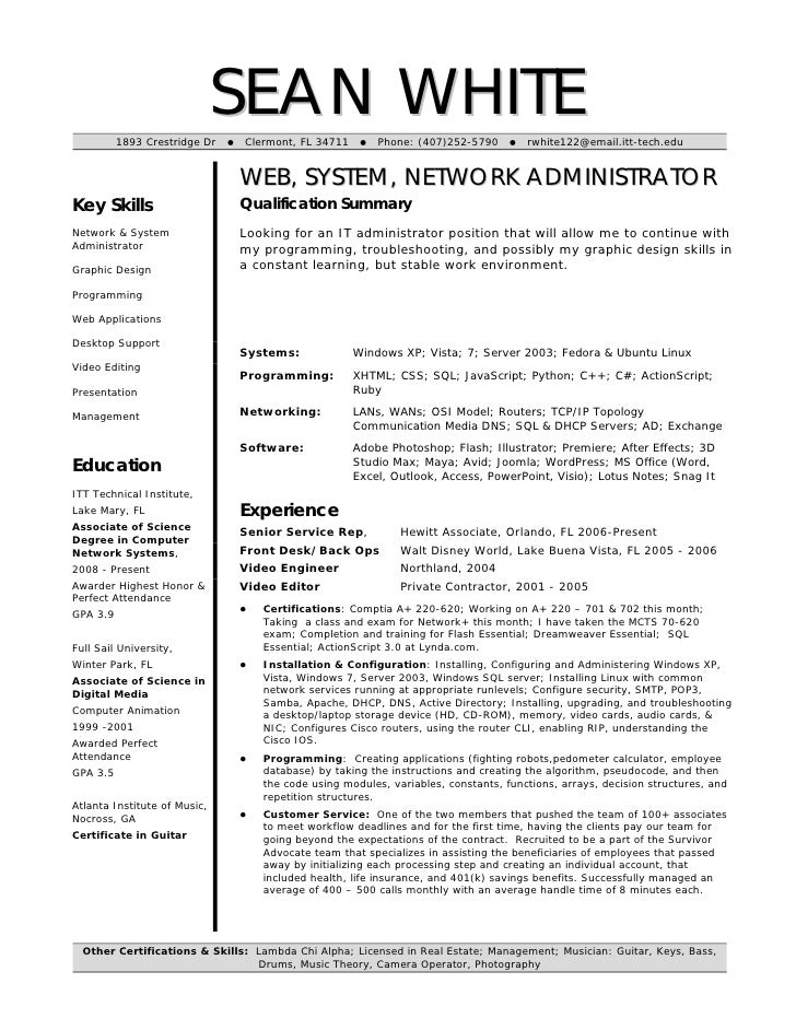 Sean White System Network Admin Resume