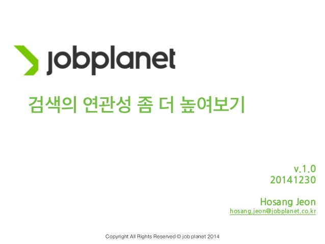 Copyright All Rights Reserved job planet 2014 v.1.0