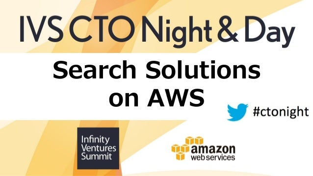 Search Solutions on AWS