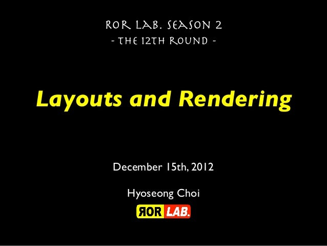 Ror lab. season 2      - the 12th round -Layouts and Rendering      December 15th, 2012        Hyoseong Choi