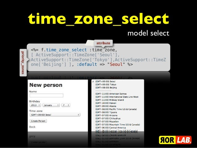 time_zone_select                                                      model select                                        ...