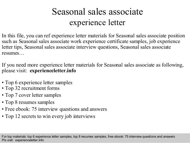 Seasonal Sales Associate Experience Letter