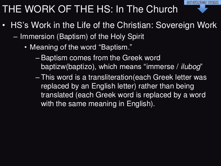 Tensions: Baptism of the HS?1.   Ac 2:4, et al (Baptist)        This is the beginning of the church age.        Refers o...