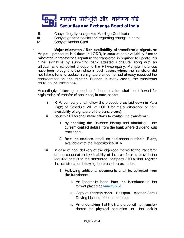 SEBI - Standardised norms for transfer of securities in