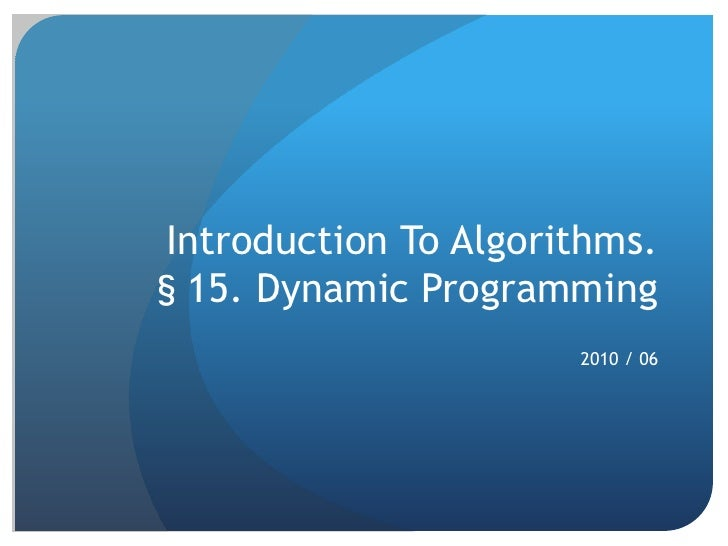 Introduction To Algorithms. §15. Dynamic Programming                       2010 / 06