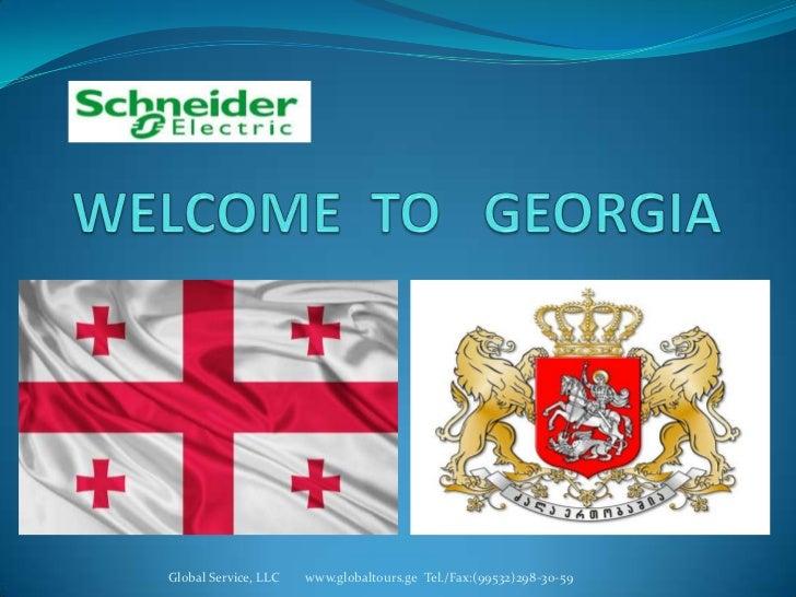 Global Service, LLC   www.globaltours.ge Tel./Fax:(99532)298-30-59