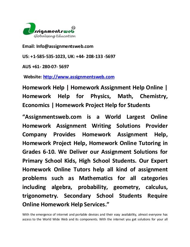 homework help for secondary school