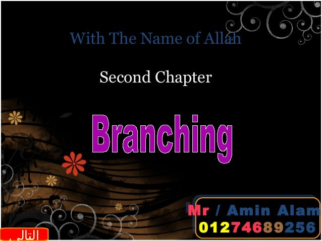 With The Name of Allah            Second Chapter                       Mr // Amin Alam                       Mr Amin Alam ...