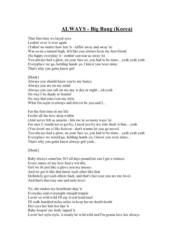 Lyric day n night lyrics : Second language singers songbook