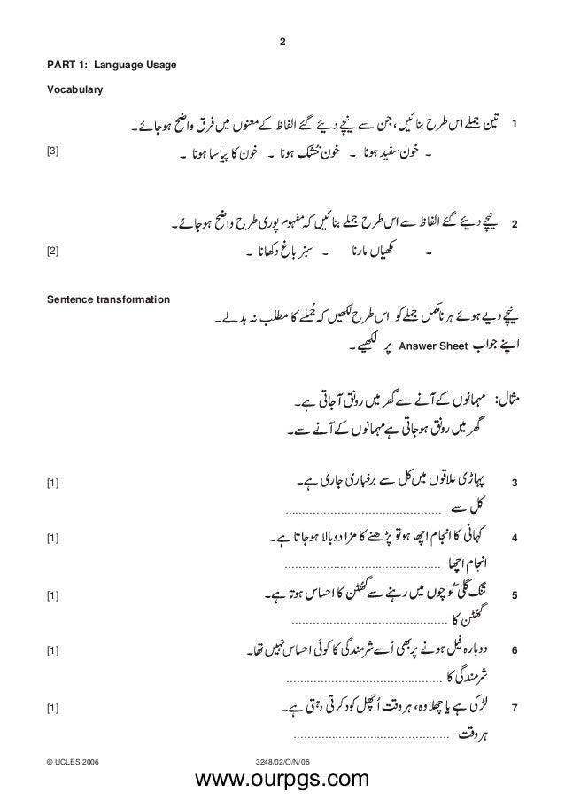 Second language urdu p2 on 06 ibookread PDF