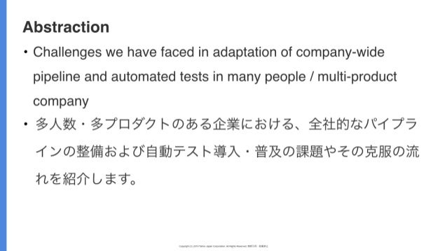 Copyright (C) 2019 Yahoo Japan Corporation. All Rights Reserved. 無断引用・転載禁止 • Challenges we have faced in adaptation of com...