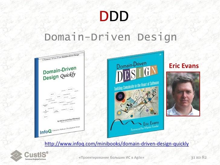 domain driven design eric evans pdf portugues