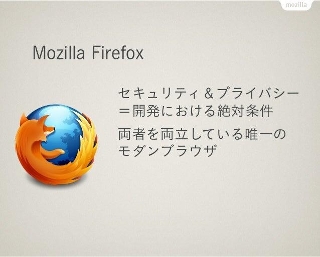 Mozilla って寄付だけで  成り立ってるの?         フォクすけに教えて!