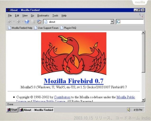 Firefox をリセット       ブックマークやパスワード       などだけ残して設定初期化       こんな症状の多くを解決        CPU 使用率が常に 100%        すぐ応答無くなる or 終了しない     ...