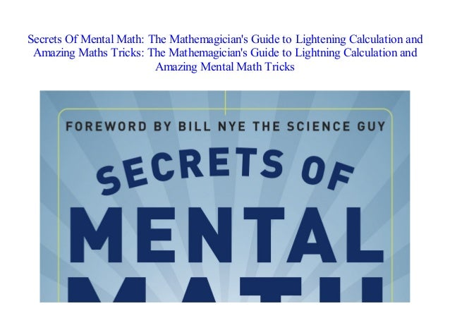 Mental Maths Tricks Ebook