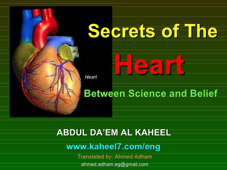 Secrets of The   Heart   Between Science and Belief   ABDUL DA'EM AL KAHEEL   www.kaheel7.com/eng   Translated by :  Ahmed...