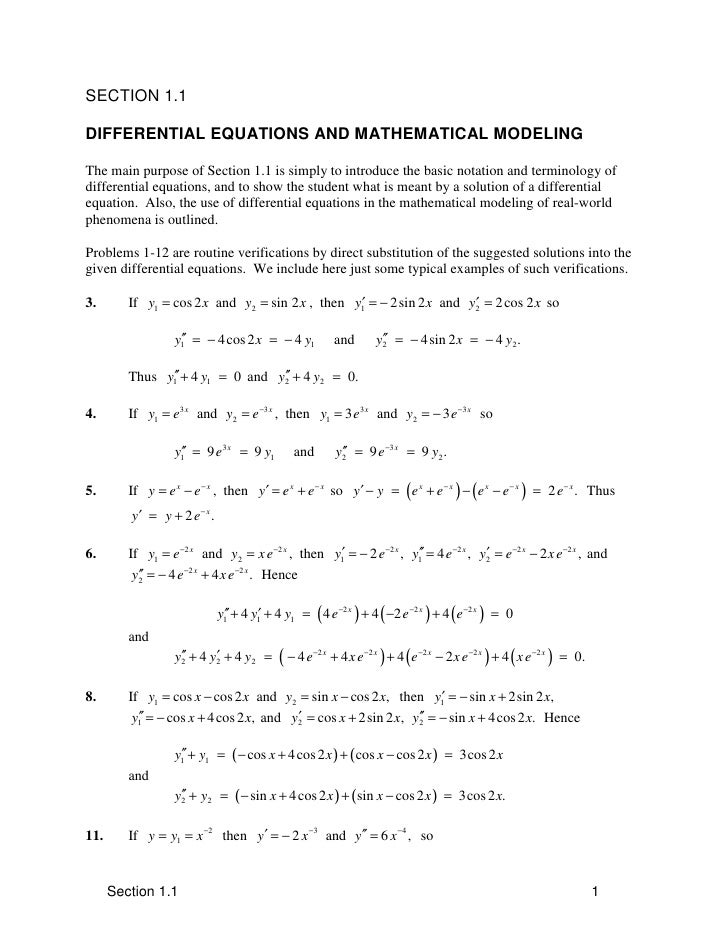 SECTION 1.1  DIFFERENTIAL EQUATIONS AND MATHEMATICAL MODELING  The main purpose of Section 1.1 is simply to introduce the ...