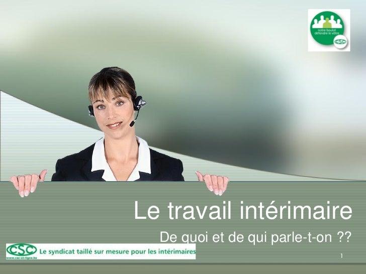 CPNAE ou CP 218 Commission paritaire nationale auxiliaire pour employés