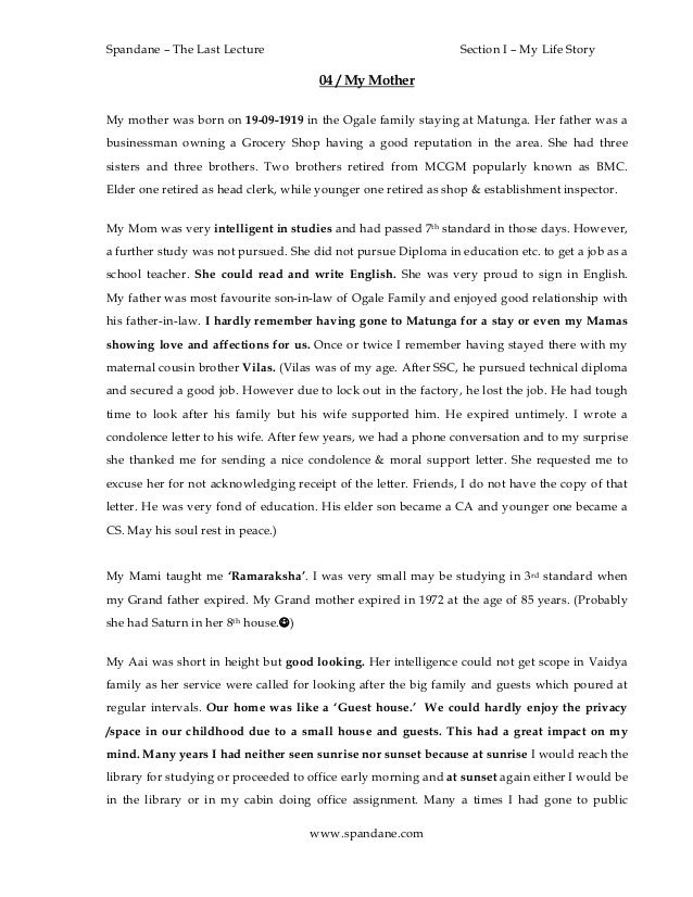 essay on mother the treasure of my life