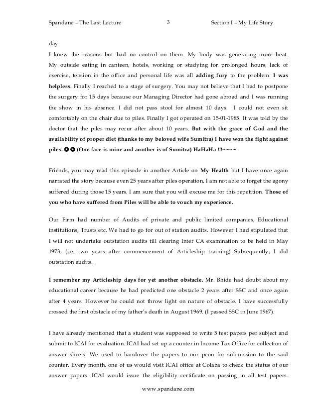 story of my life sample essay