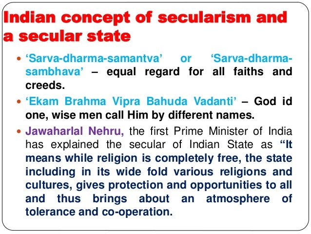 "sarva dharma sambhava essay The ""all religions are equal"" syndrome amongst hindus rajesh patel july 15,  sarva dharma sambhava : unity or confusion of religions ."
