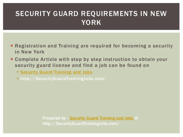 security guard training in new york