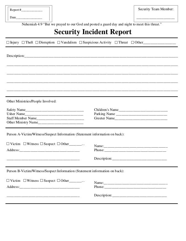 security incident report. Black Bedroom Furniture Sets. Home Design Ideas