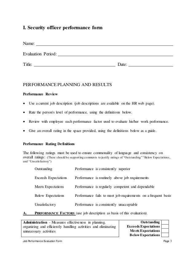 Security Officer Self Appraisal 3 Job Performance Evaluation Form