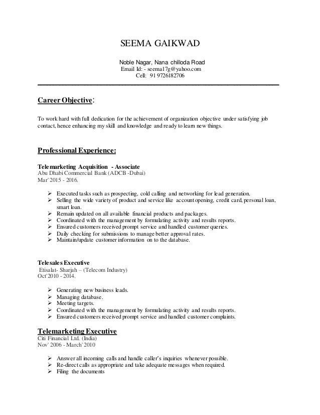 Seema Resume 2017