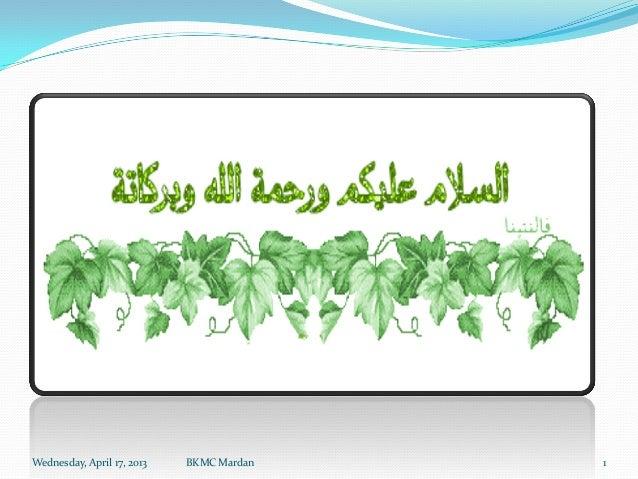 Wednesday, April 17, 2013 BKMC Mardan 1