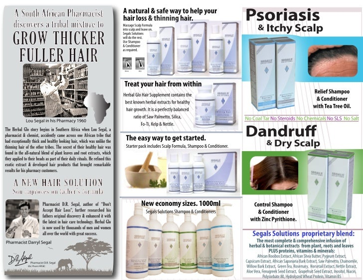 Segals Solutions Dandruff, Dry Scalp, Psoriasis, Itchy Scalp Formulations