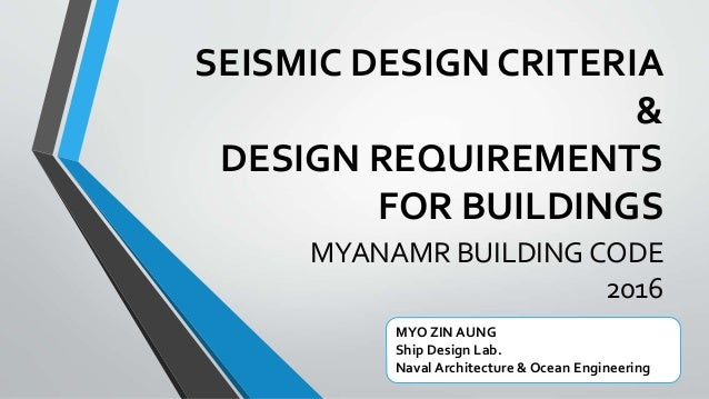 Myanmar Engineering Ebook