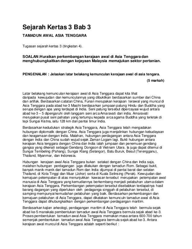 Sejarah Kertas 3 Bab 3  TAMADUN AWAL ASIA TENGGARA  Tugasan sejarah kertas 3 (tingkatan 4).  SOALAN:Huraikan perkembangan ...