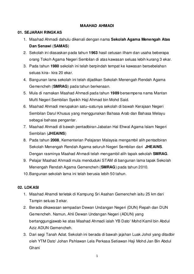 Sejarah Maahad Ahmadi Stam 1